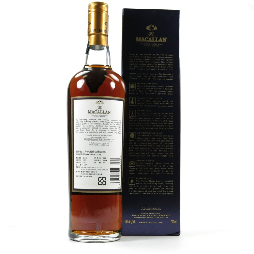 Macallan 1993 18 Year Old Back