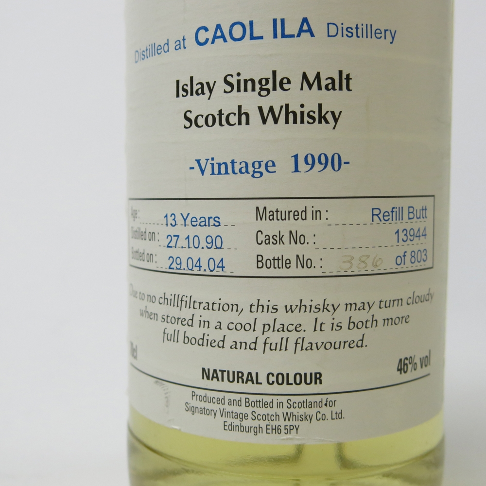 *PICS AND DETAILS Signatory Vintage Single Malt Selection 5 x 70cl / Including Plinth and 2 x Measures