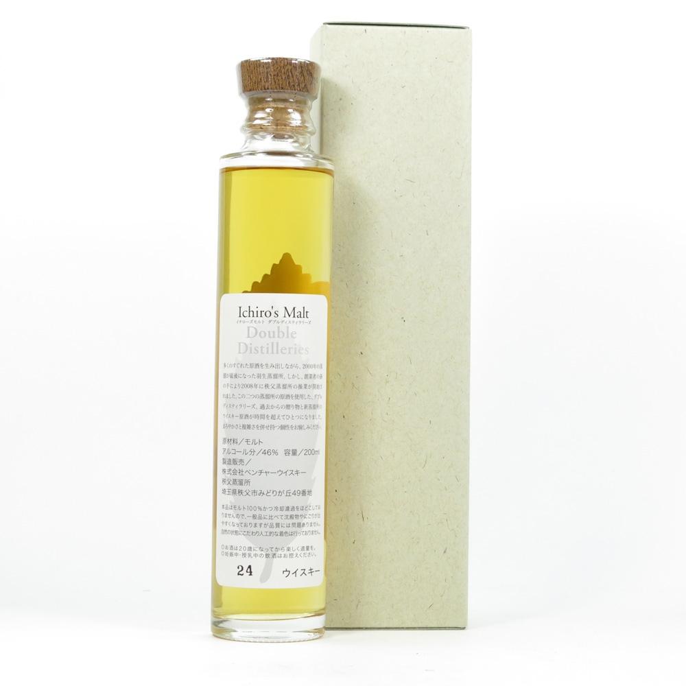 Ichiro's Malt Double Distilleries / Hanyu and Chichibu 20clBack