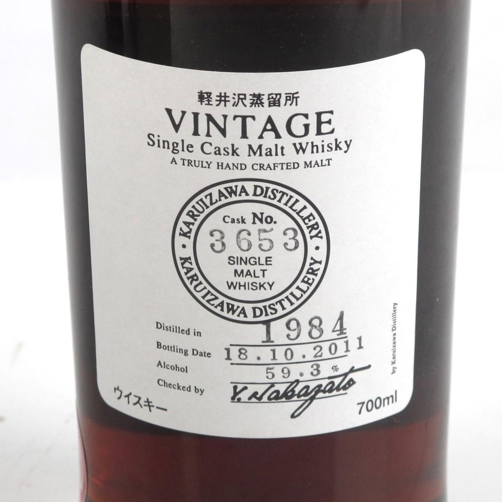 Karuizawa 1984 Single Cask #3653