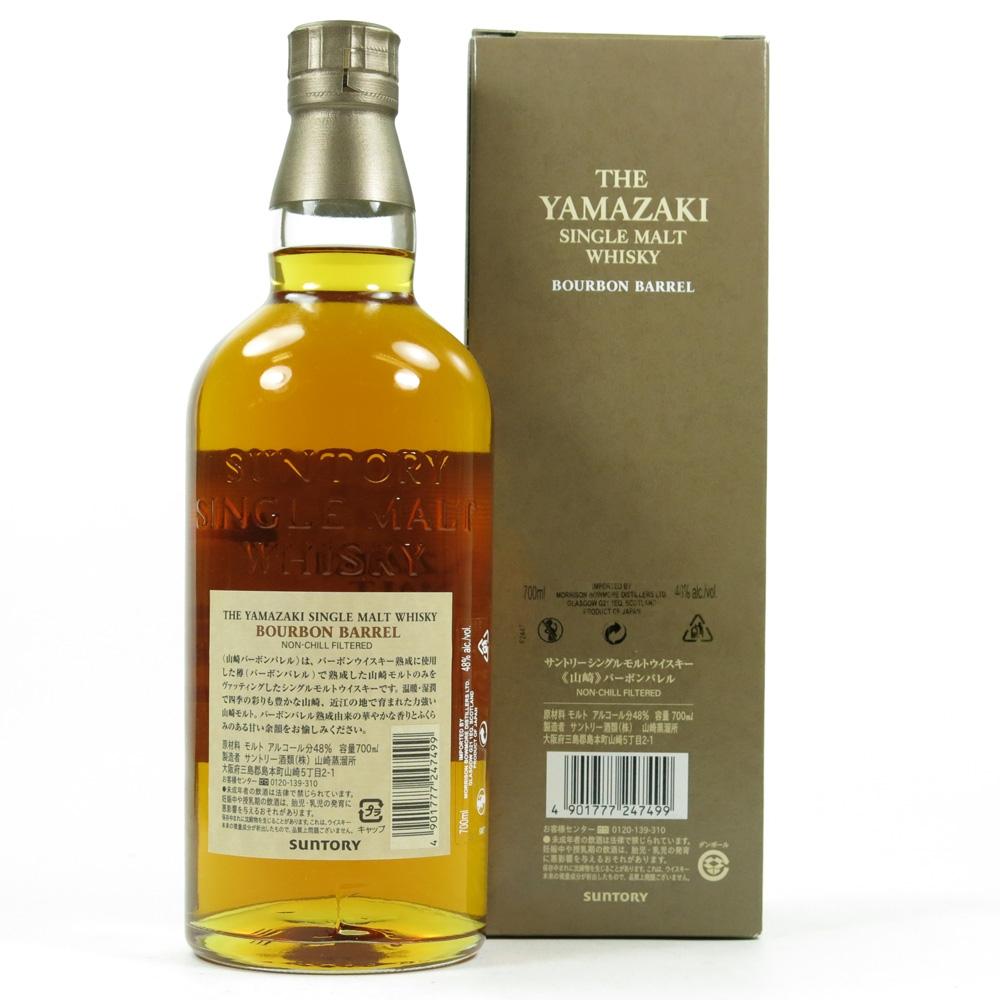 Yamazaki Bourbon Barrel 2013 Back
