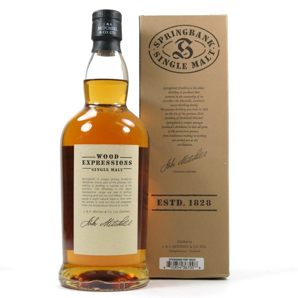 Springbank 1989 14 Year Old Port Wood Back