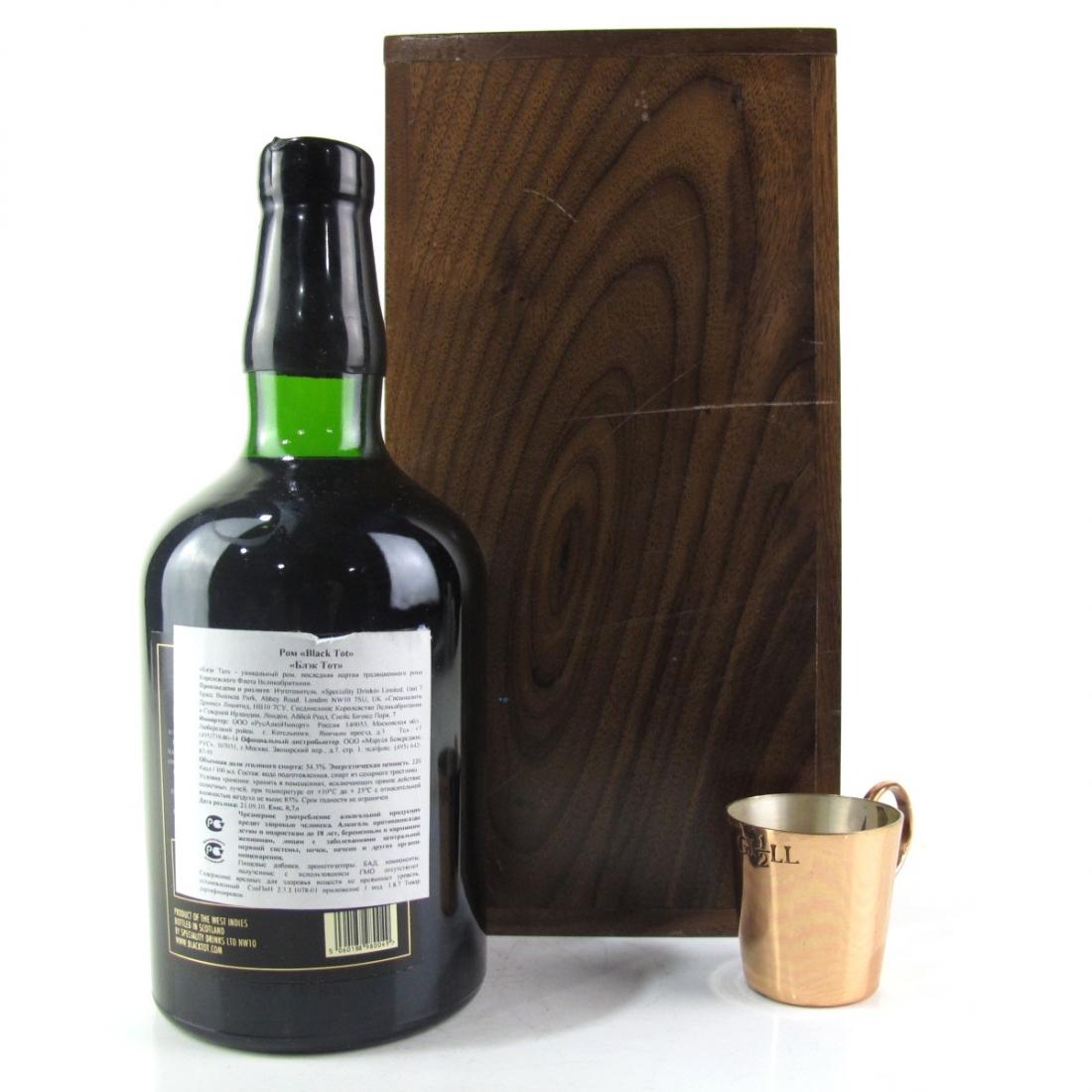 Black Tot Last Consignment Rum / 1970s