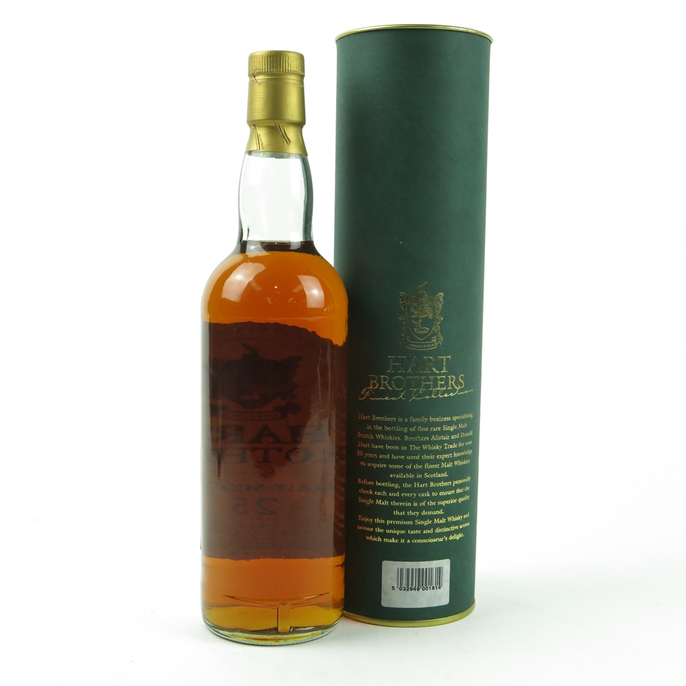 Highland Park 1975 Heat Brothers 25 Year Old