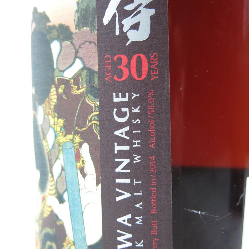 Karuizawa 1984 30 Year Old Cask Single Cask #7857 / Samurai