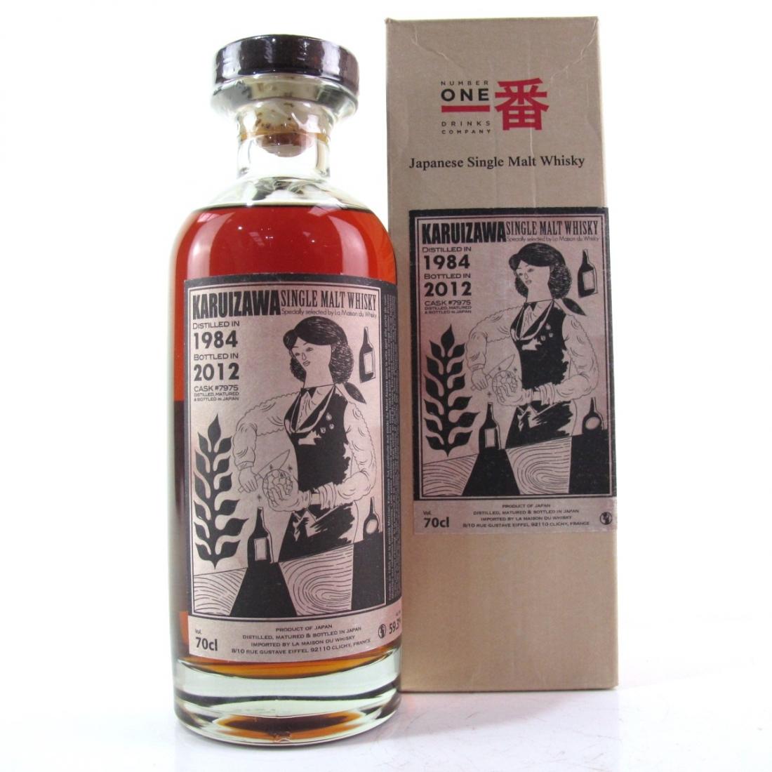Karuizawa 1984 Cocktail Series Cask #7975