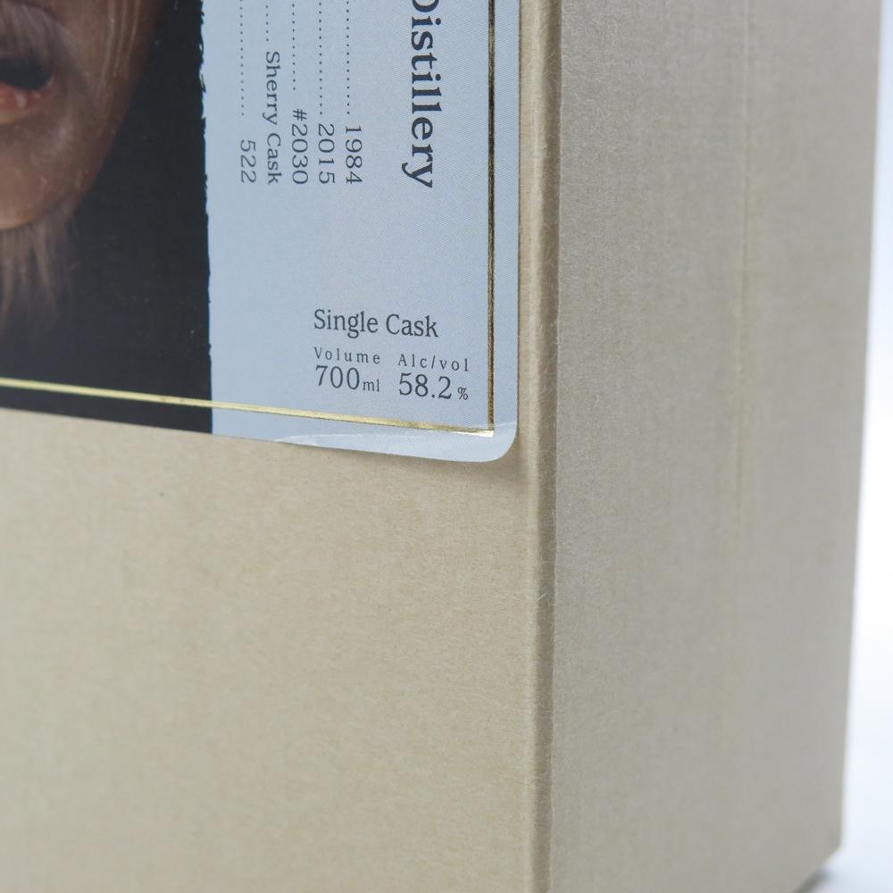 Karuizawa 1984 Noh Cask 30 Year Old Single Cask #2030