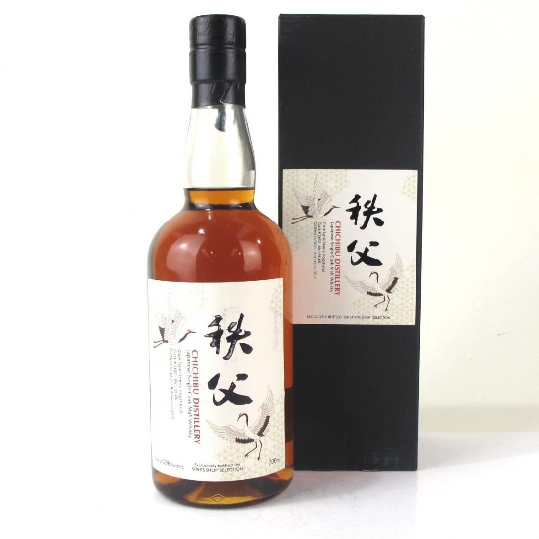 Chichibu 2010 Ichiro's Malt Single Cask #2652 / Spirits Shop' Selection