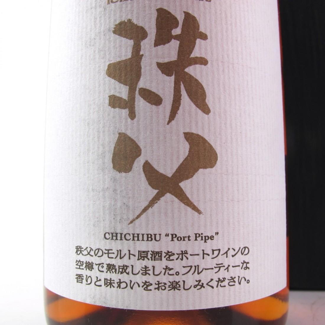 Chichibu 2008 Ichiro's Malt Port Pipe