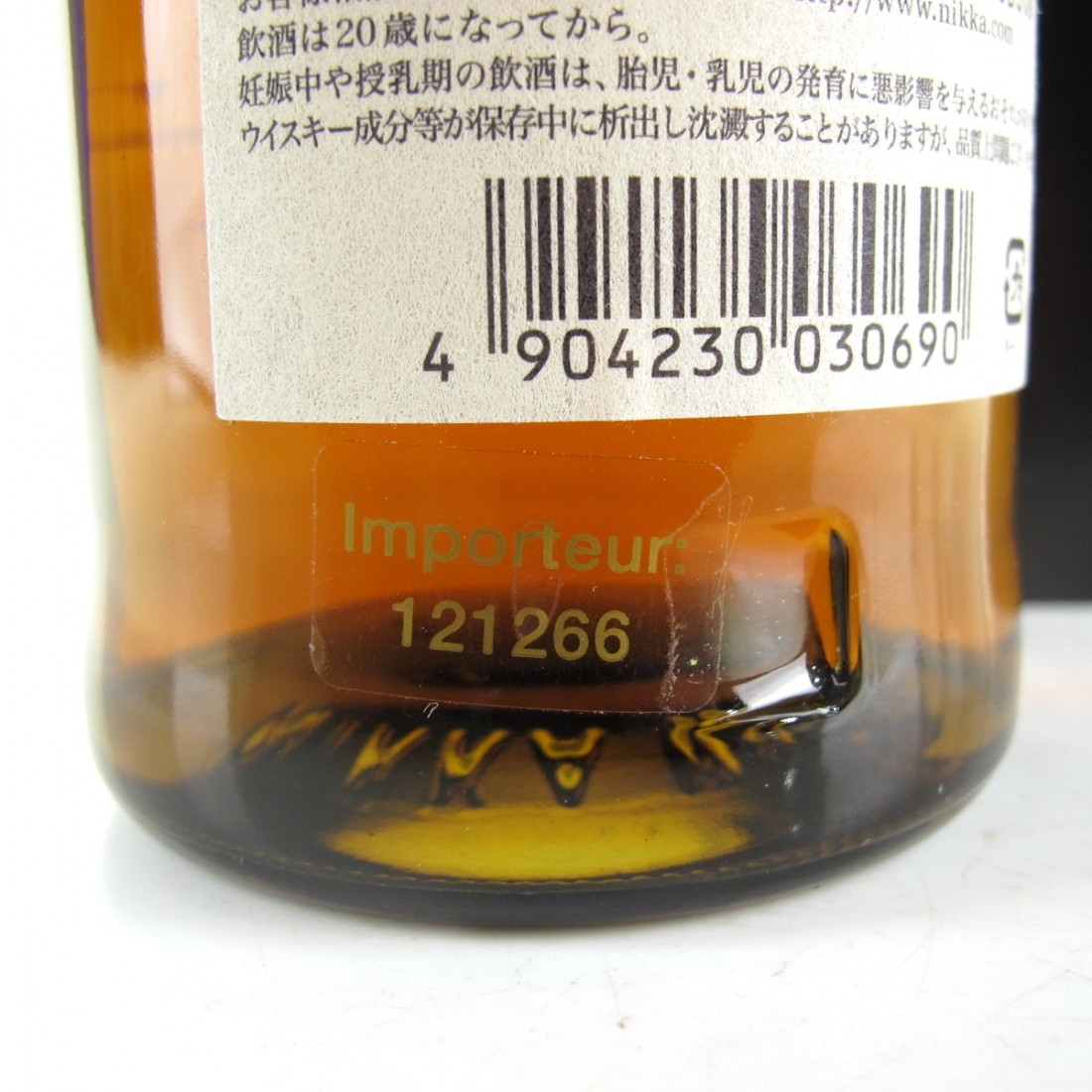 Taketsuru 25 Year Old Pure Malt