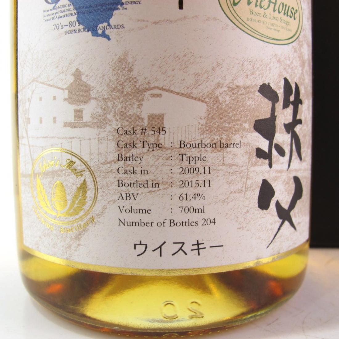 Chichibu 2009 Ichiro's Malt Dream Cask #545