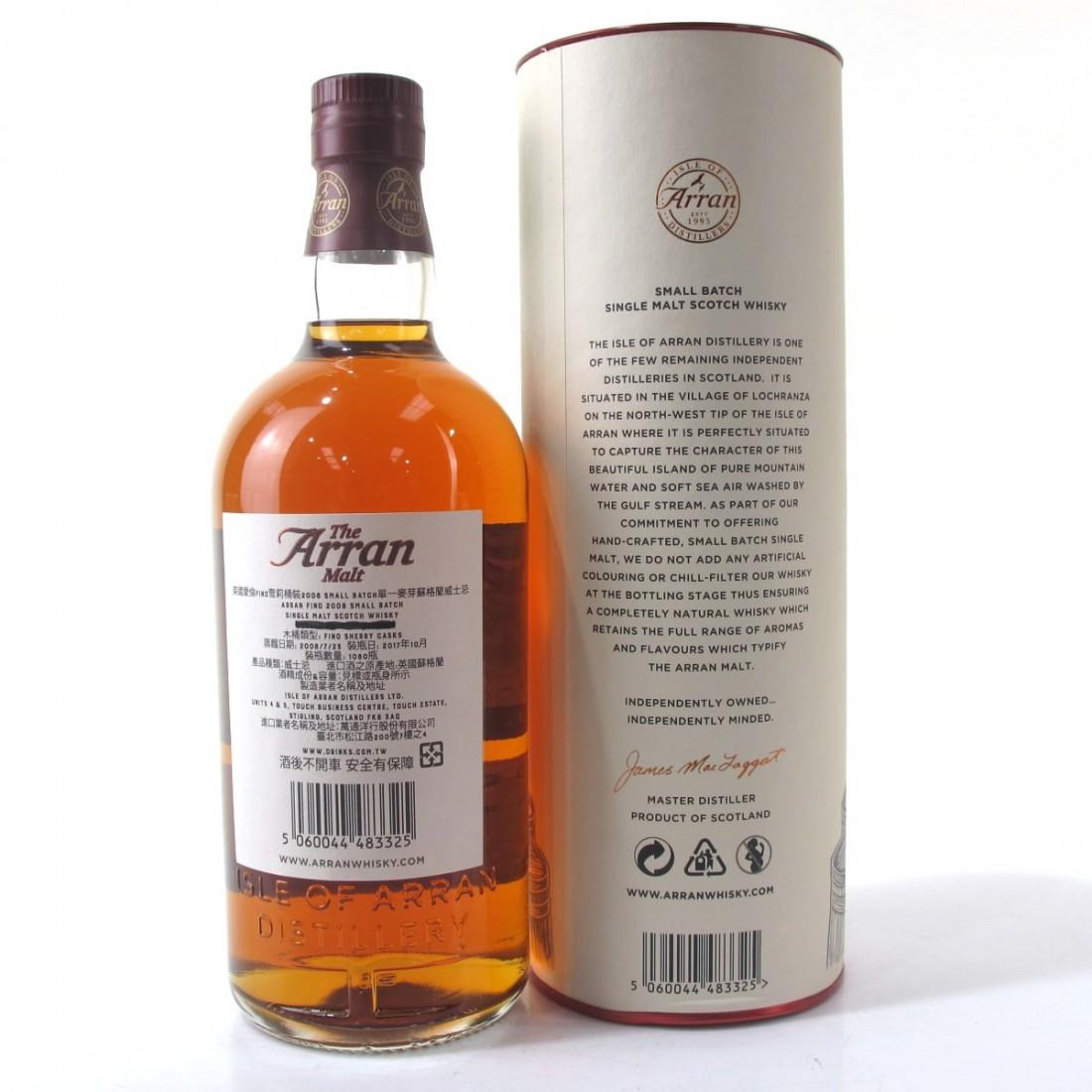 Arran 2008 Small Batch Fino Sherry Cask / Drinks 25th Anniversary