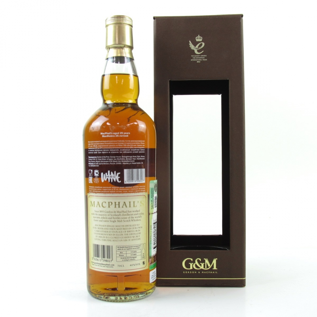 MacPhail's 25 Year Old Single Malt