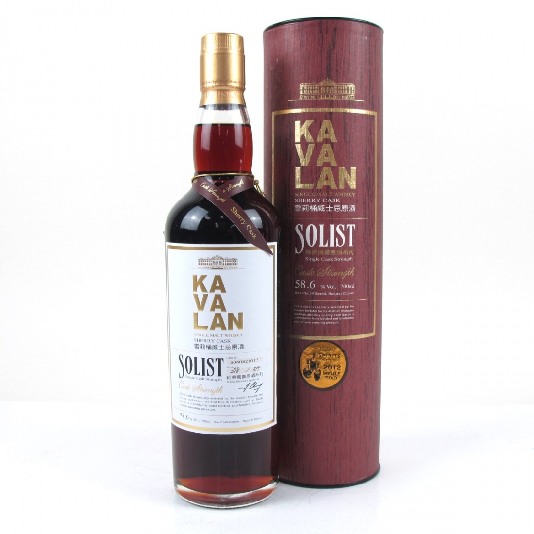 Kavalan Solist Sherry Cask Strength