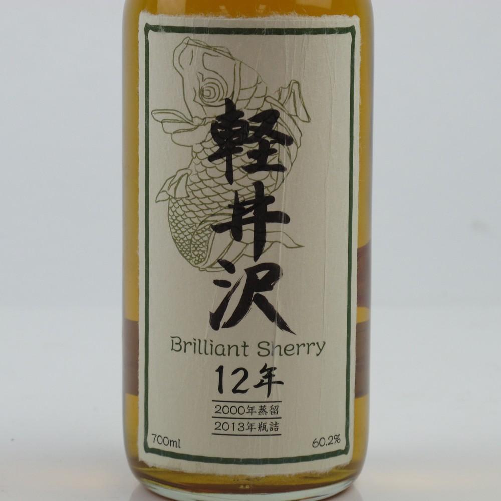 Karuizawa 2000 Single Cask 12 Year Old #199 / Brilliant Sherry for Isetan