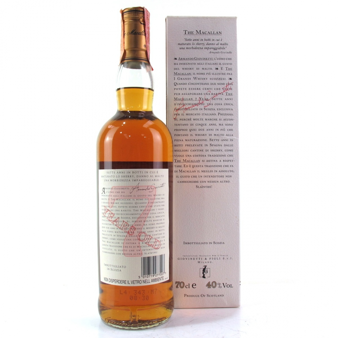 Macallan 7 Year Old Armando Giovinetti Special Selection