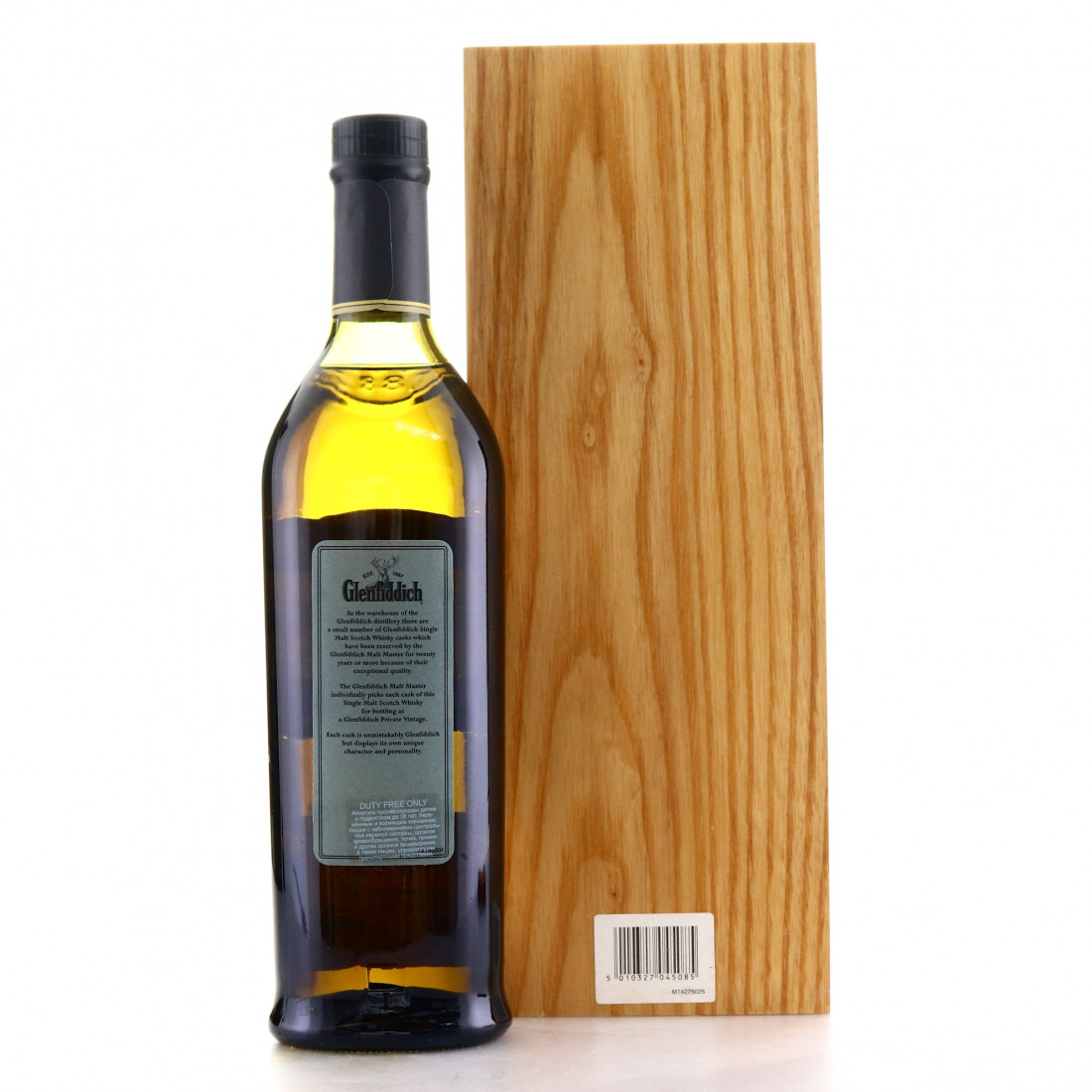 Glenfiddich 1955 Private Vintage #4221