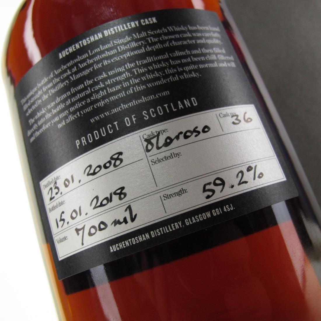 Auchentoshan 2008 Distillery Cask #36 / Oloroso