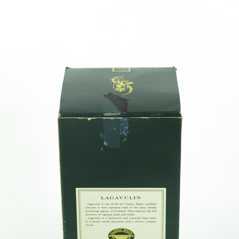 Lagavulin 16 Year Old White Horse Bottling box detail