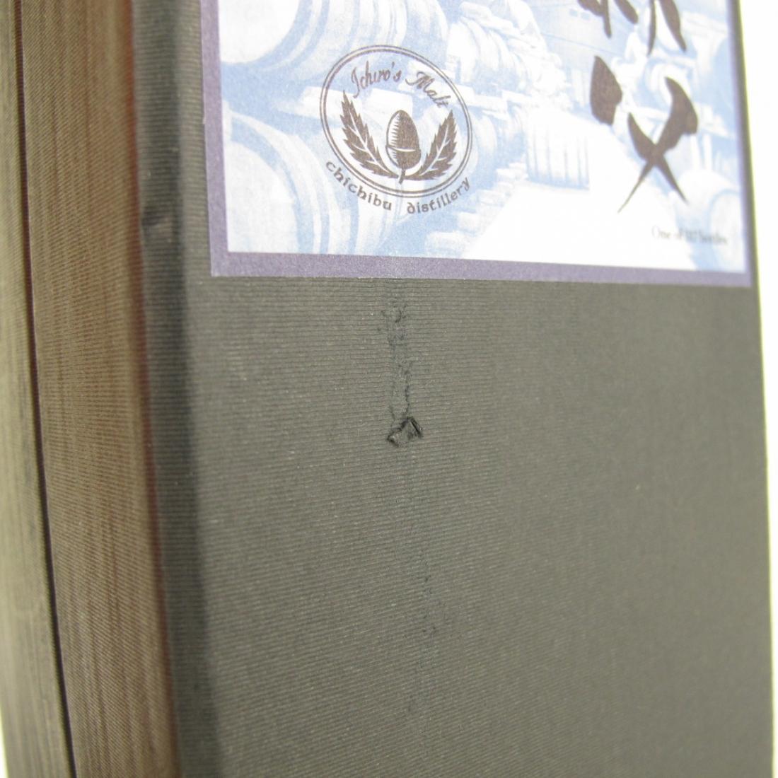 Chichibu 2010 Ichiro's Malt Single Cask #707 / The Whisky House Exclusive