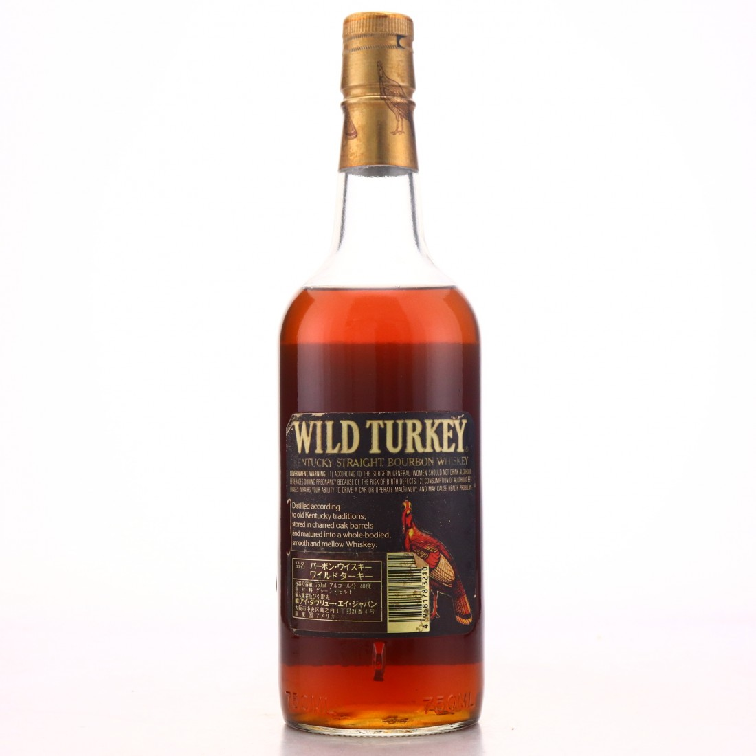 Wild Turkey Kentucky Straight Bourbon 1990