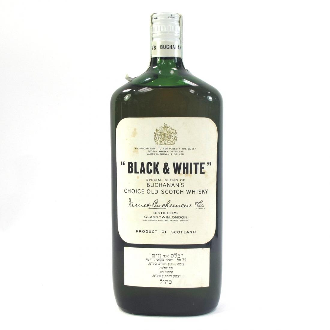 Black and White Circa 1970s