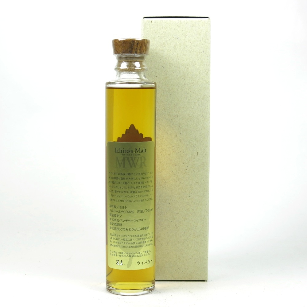 Ichiro's Malt Mizunara Wood Reserve / Hanyu and Chichibu 20cl available to buy or sell at Whisky Auctioneer online scotch whisky auctions.