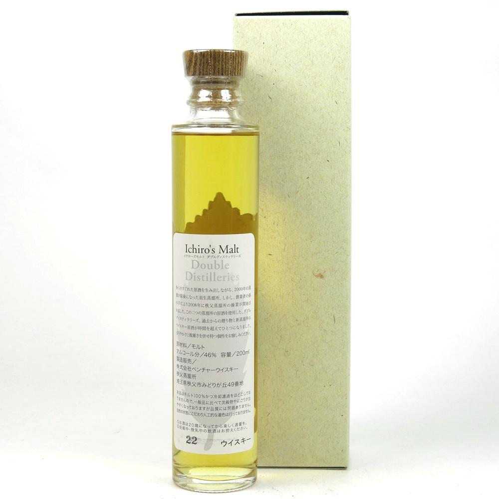 Ichiro's Malt Double Distilleries / Hanyu and Chichibu 20cl