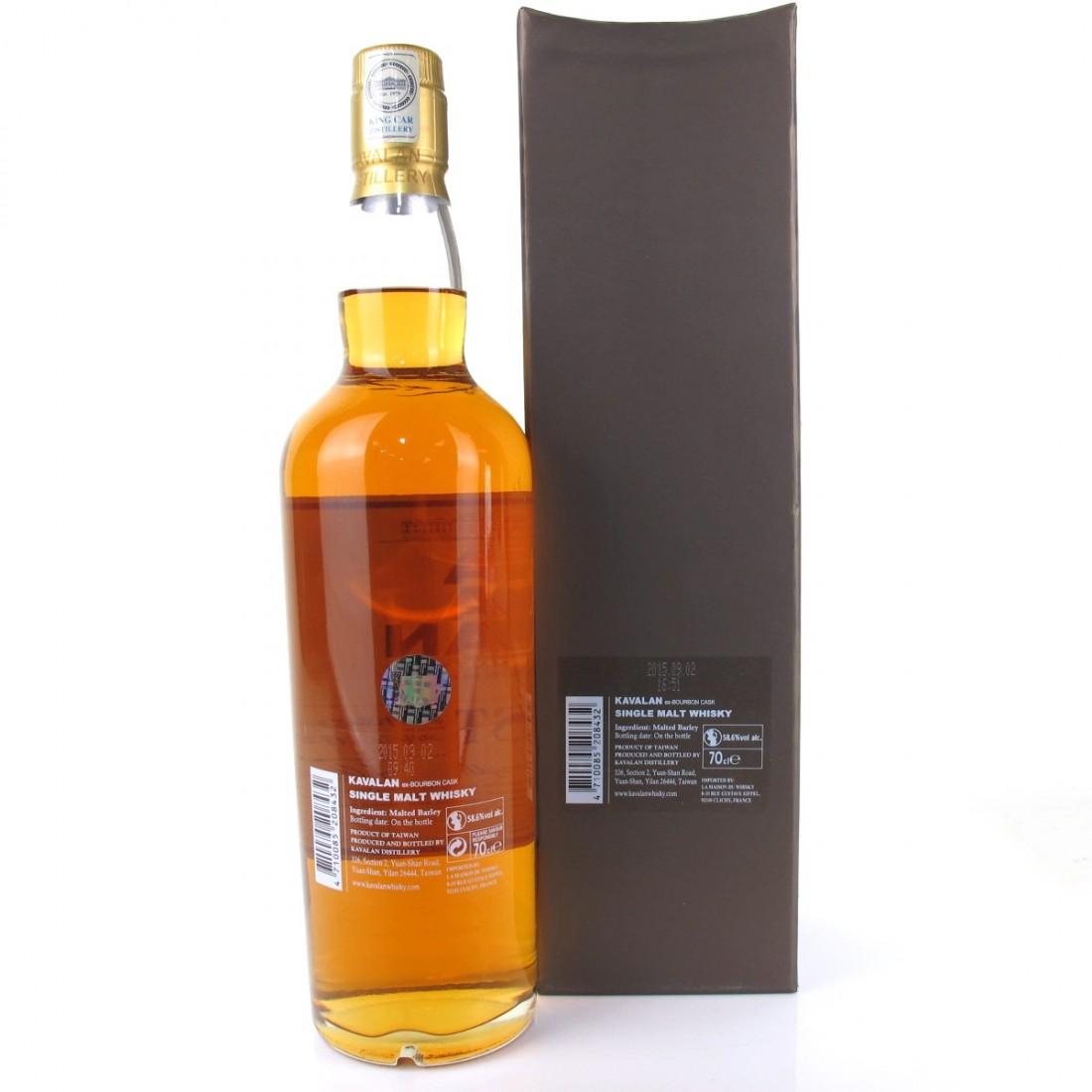 Kavalan Solist Cask Strength Bourbon Cask / 58.6%