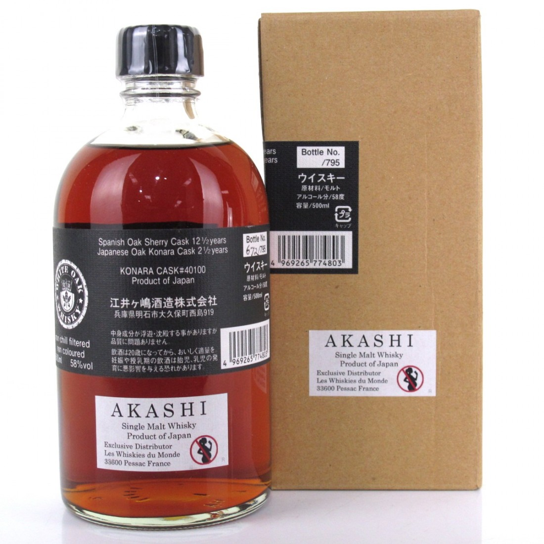 Eigashima Akashi White Oak 15 Year Old Single Konara Cask #40100