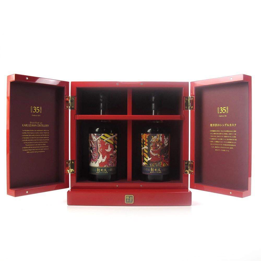 *Karuizawa 1981 Cask #164 and #4373 35 Year Old / The Great Battle Of Yashima - 1 of 155 bottles