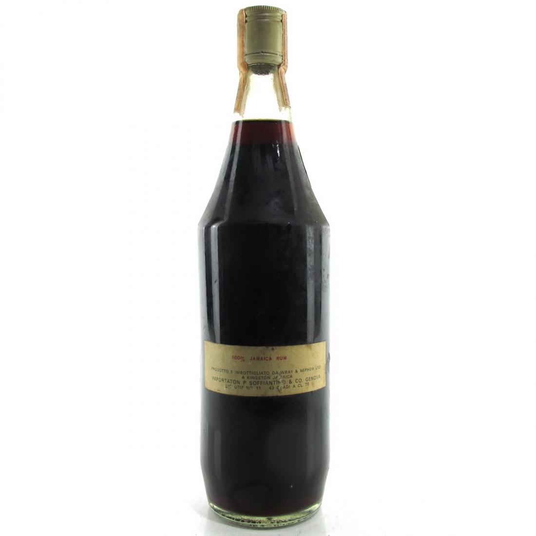 Appleton Punch Jamaica Rum 1960s/70s