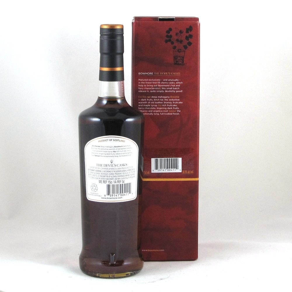Bowmore Devil's Cask 10 Year Old 75cl Back