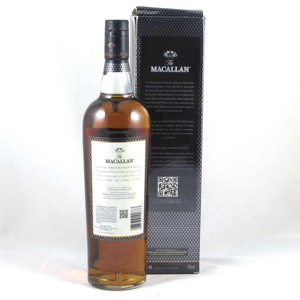 Macallan Director's Edition 75cl Back