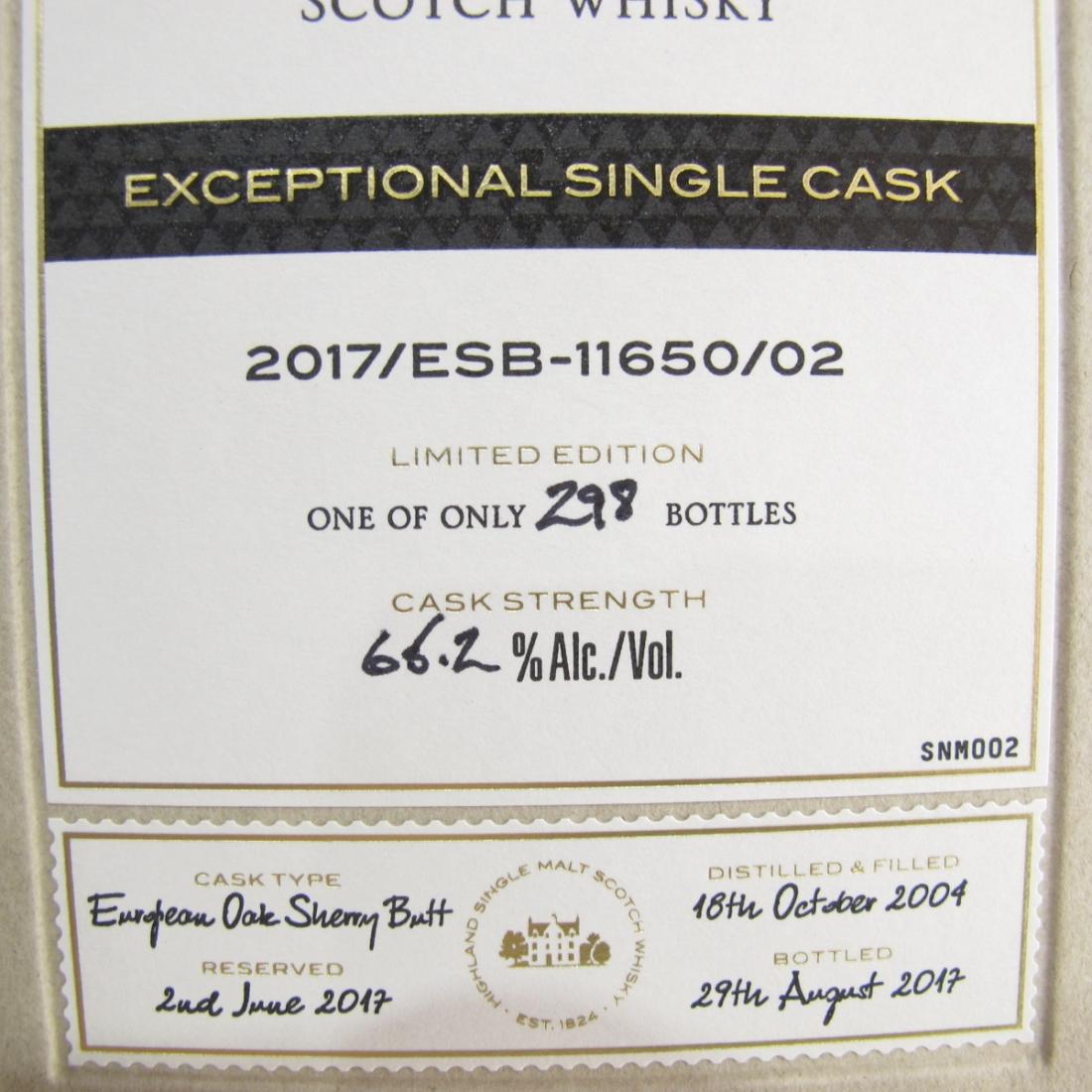Macallan 2004 Exceptional Cask #11650-02 / US Import 75cl