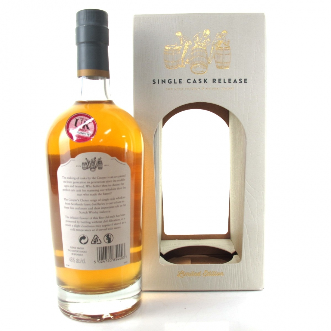 Deanston 2006 Cooper's Choice 9 Year Old