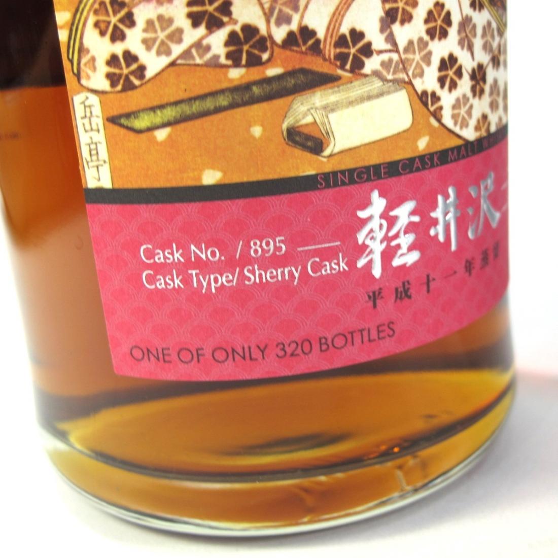 Karuizawa 1999 Single Cask #895 / Geisha Label