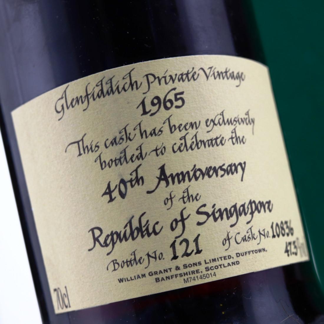 Glenfiddich 1965 Private Vintage #10836 / Republic of Singapore 40th Anniversary