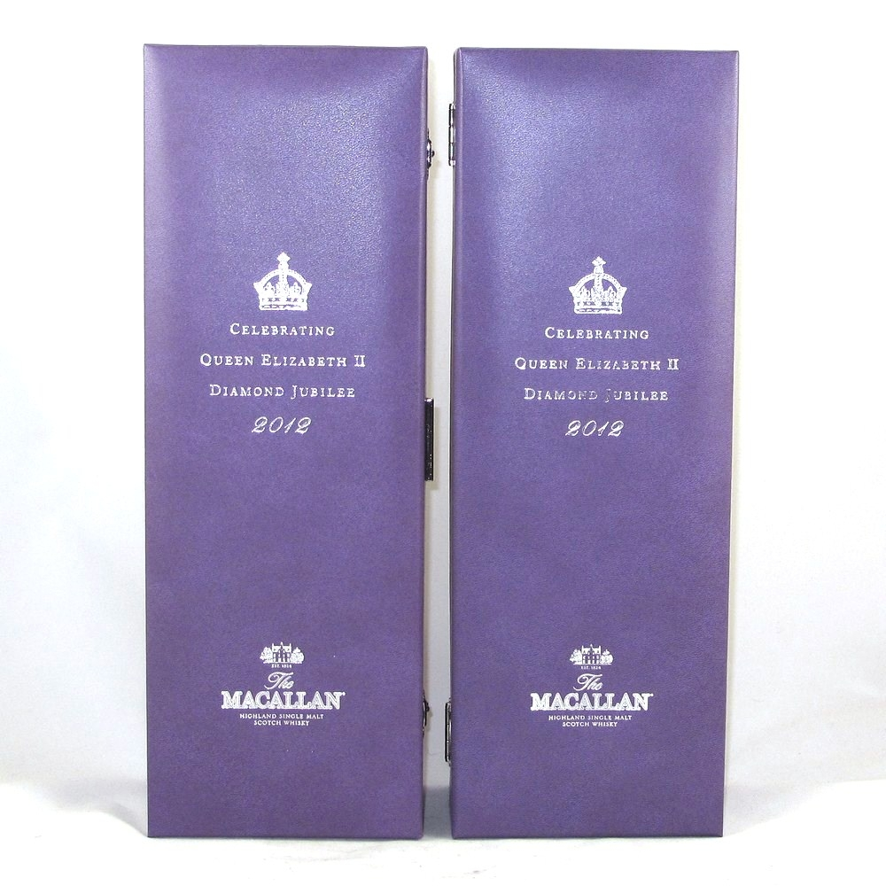 Macallan Diamond Jubilee Boxes