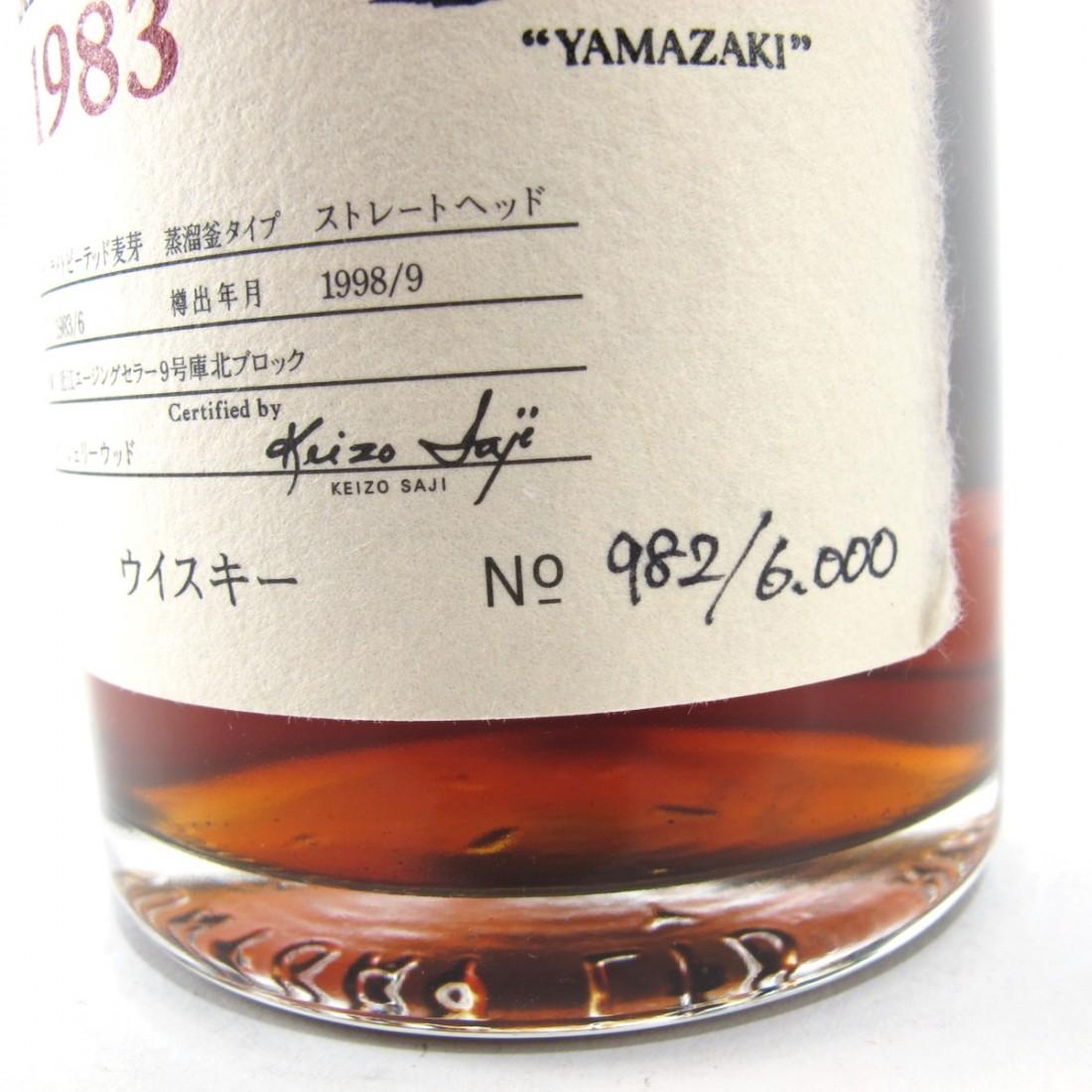 Yamazaki 1983 Sherry Wood