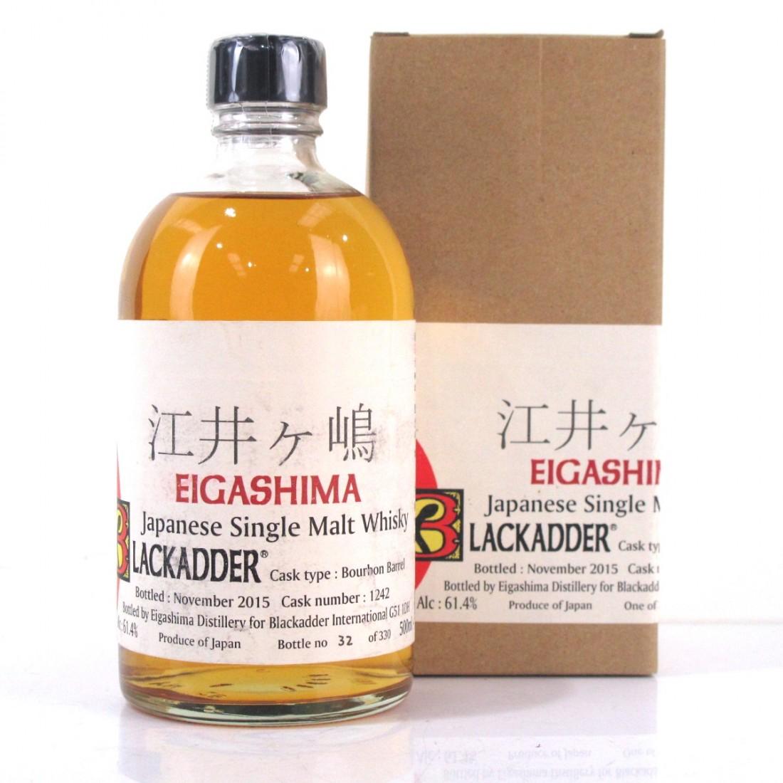 Eigashima 2015 Blackadder Single Cask #1242 50cl