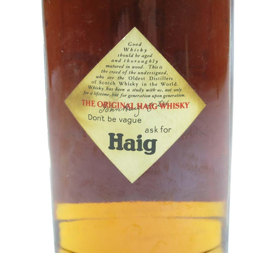 Haig's Blend 1970s / U.S. Quart