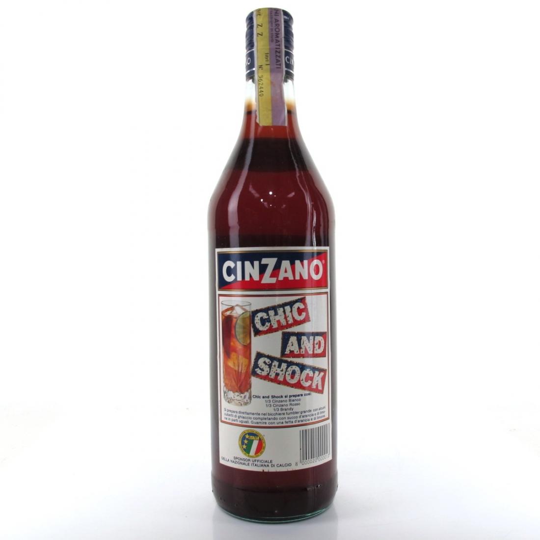 Cinzano Bianco Vermouth 1980s