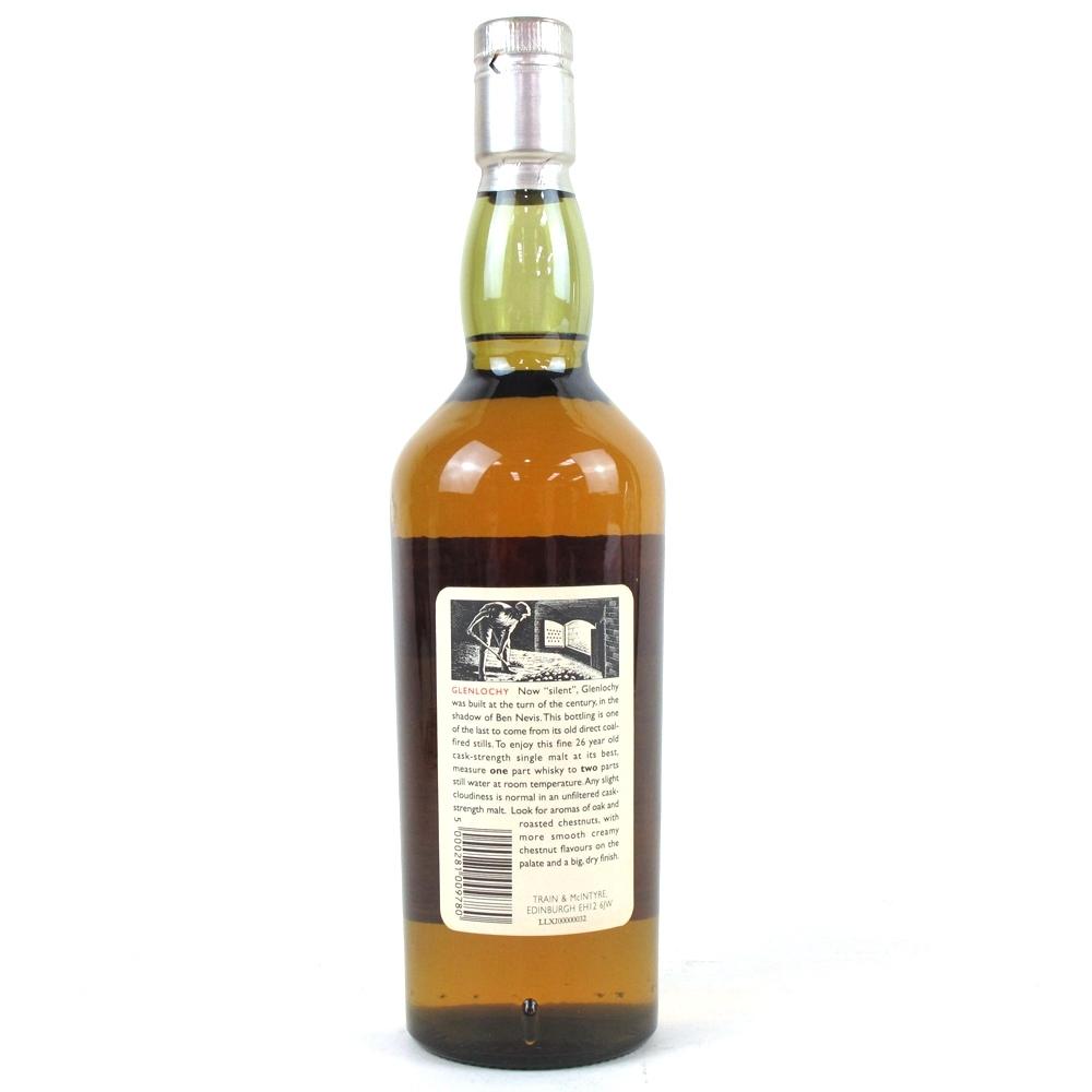 Glenlochy 1969 Rare Malt 26 Year Old 75cl / 58.8% B297