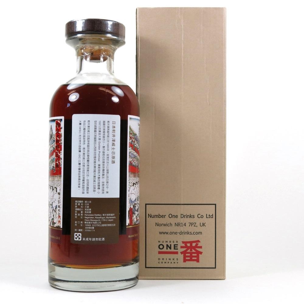 Karuizawa 1983 Single Cask 30 Year Old #3408 / Honor Sumo