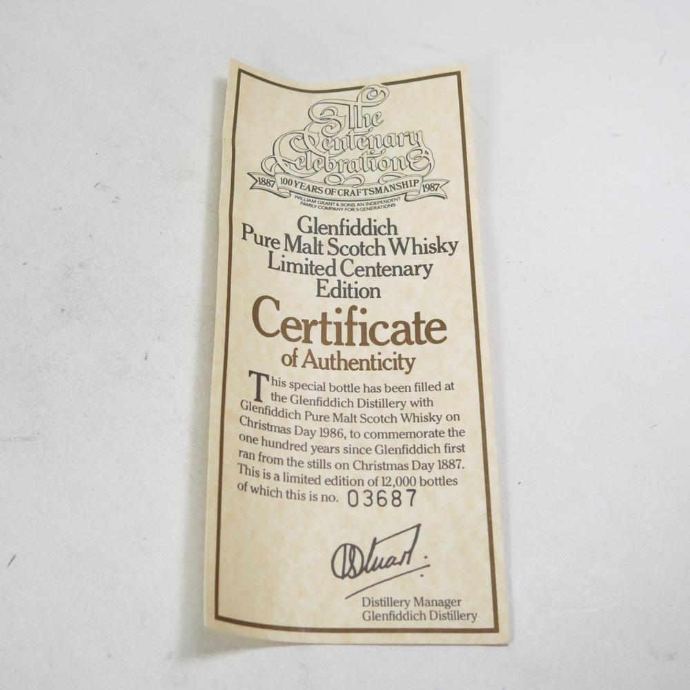 Glenfiddich Centenary Limited Edition Scroll