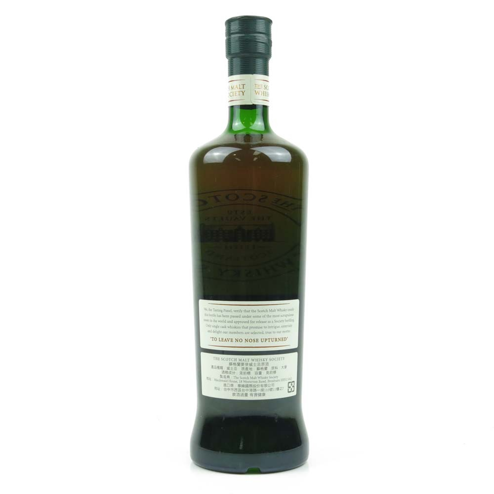 Glenugie SMWS 30 Year Old 99.12