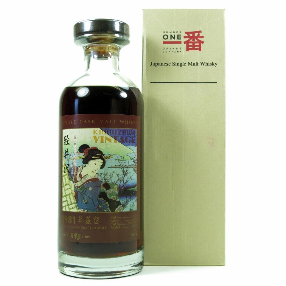 Karuizawa 1981 Single Cask #2100 Front