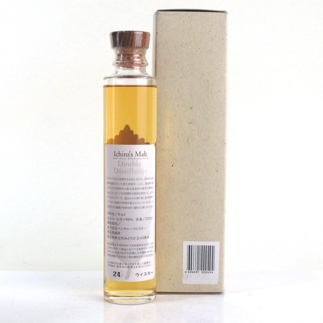 Ichiro's Malt Double Distilleries 20cl / Hanyu & Chichibu