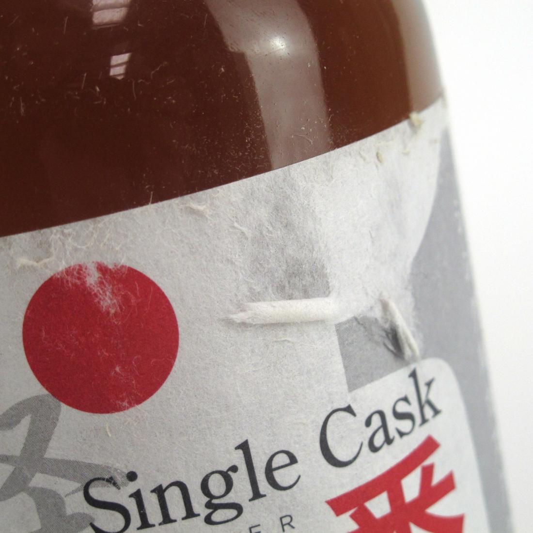 Karuizawa 1989 Single Cask #4587
